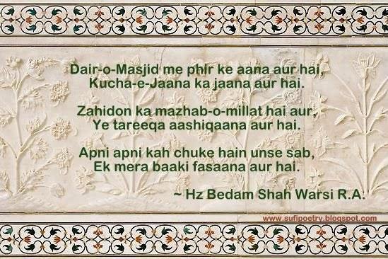 World of Urdu Poetry - Shairy com, Urdu Poetry, Urdu Shayari • View