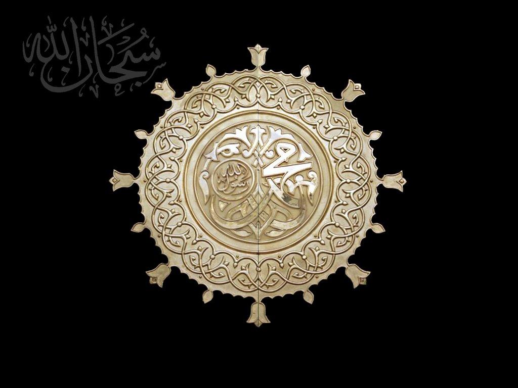 Islamic Masjid e Nabvi Wallpaper Pictures-masjid-e-nabvi