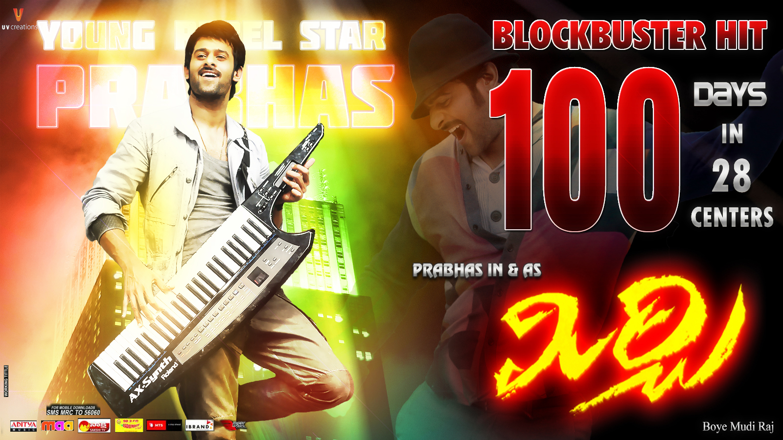 i tamil movie background music free download