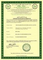 Penapis Air Bio Aura ( RM 650 ) 4341028