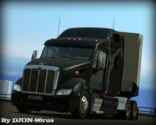 Скриншоты из игры 2 - Страница 5 6096158