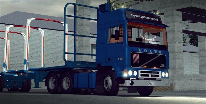 скачать патч на german truck simulator